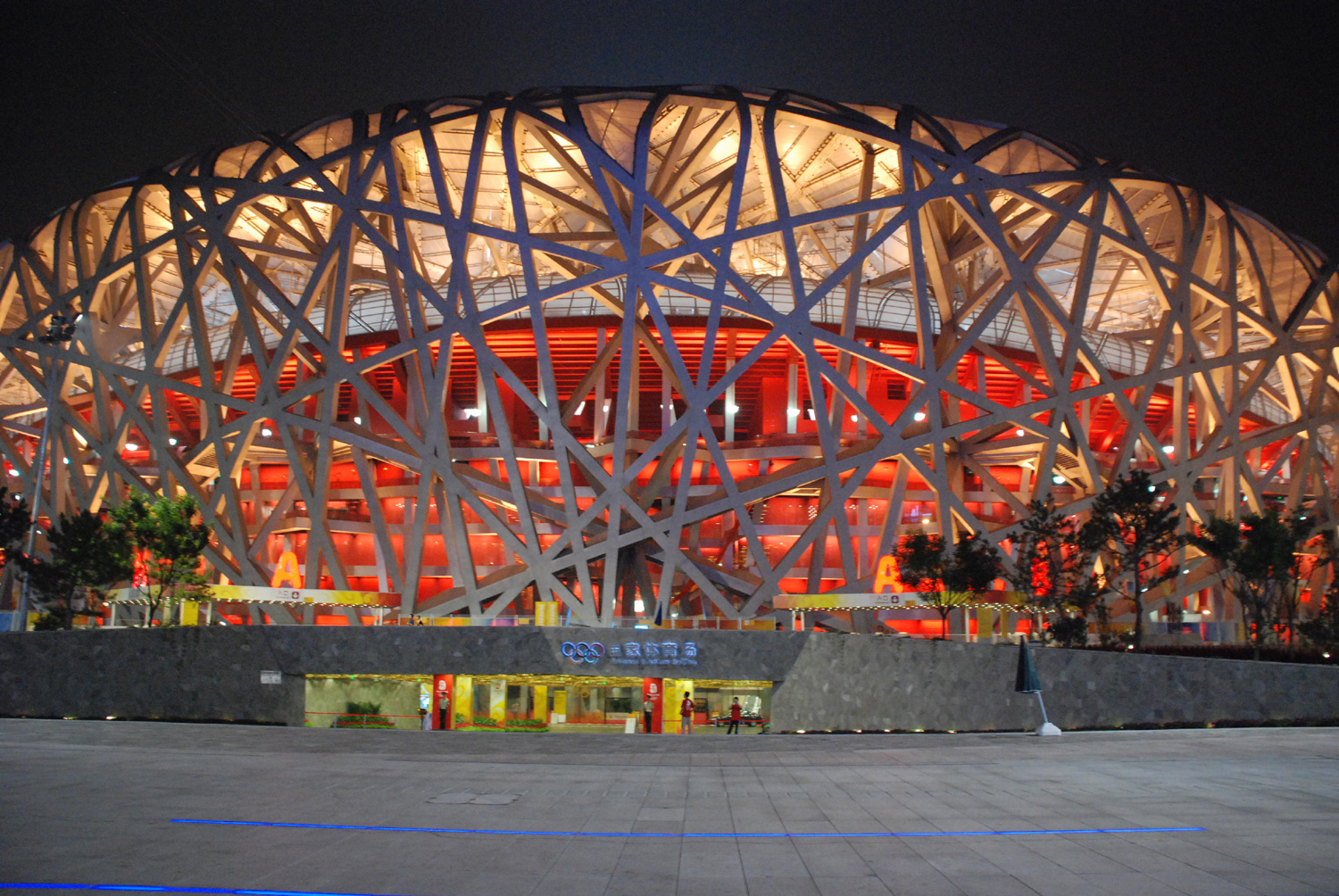 Beijing National Stadium on August 16th, 2008 was heralded as an architectural marvel of the 2008 summer games. By Jmex60 (Own work) [GFDL or CC BY-SA 3.0], via Wikimedia Commons