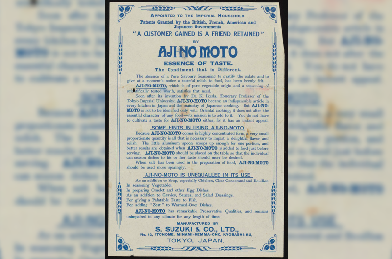 old advertisement on yellowed paper with blue text and flowery border celebrating ajinomoto msg